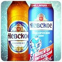 Nevskoe2014