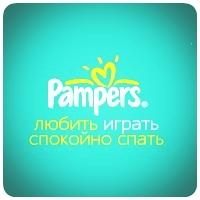 pampers-promo-2014