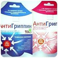 antigripin-promo