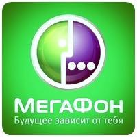 megafon-sochi2014-new